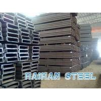 Buy cheap STEEL U CHANNEL/UPN from Wholesalers