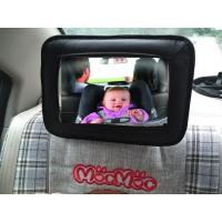 Buy cheap Baby car mirror from wholesalers
