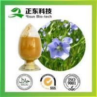 Buy cheap Top Grade Pure Natural Flaxseed Extract from Wholesalers