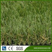 Buy cheap Turf Natural Landscaping Garden Synthetic Artificial Grass from Wholesalers