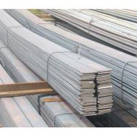 Quality checkered steel plate wholesale