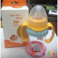 Care For Baby Borosilicate Glass Bottle XBG-12118