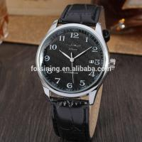 Buy cheap Vogue watches 2016 western watches, reloj hombre original ,automatic mechanical watch from Wholesalers