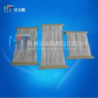 Buy cheap Processing customized MBR curtain type film from Wholesalers