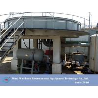Buy cheap Dissolved Air Flotation Water Treatment from Wholesalers