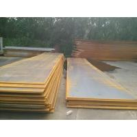 Buy cheap Price Mild Steel Coil steels from Wholesalers