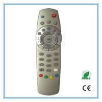 Buy cheap TV REMOTE CONTROL Item:HR-22C from wholesalers