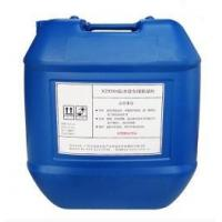 Buy cheap High Efficiency sewage treatment agent from wholesalers