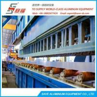 Buy cheap Aluminium Extrusion Profile Quench System from wholesalers