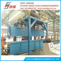 Buy cheap Aluminium Extrusion Profile Air Cooling from wholesalers