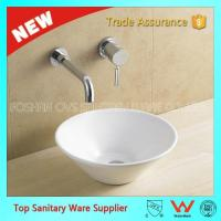 Buy cheap art counter basin sanitary ware unique designed art basin from wholesalers