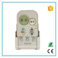 Buy cheap LIGHT REMOTE CONTROL Item:hr-9g from wholesalers