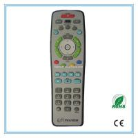 Buy cheap UNIVERSAL REMOTE CONTROL Item:HR-43O from wholesalers