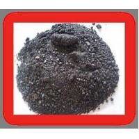 Buy cheap tin ore from wholesalers