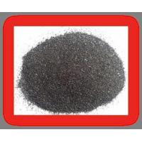 Buy cheap titanium concentrate from wholesalers