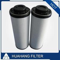 HYDAC Low Pressure Oil Filter Element 0330R010BN4HC Equivalent