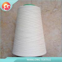 Buy cheap Yarn T/C 80/20 29S/1 from Wholesalers