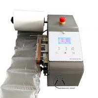 plastic machine FHPACK-200/ MINI Air Cushion Machine