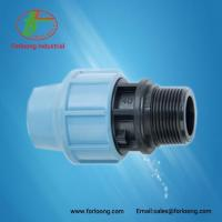 Buy cheap PP / PE Male Adapter from wholesalers