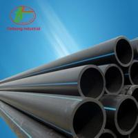 Buy cheap HDPE Pipes from wholesalers