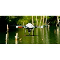 Buy cheap microdrones md4-1000 from wholesalers