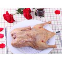 Buy cheap Nanjing salted duck from wholesalers