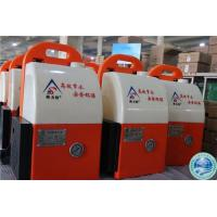 Buy cheap Backpack Type Water Mist Fire Extinguishing Device ( HPS ) from wholesalers