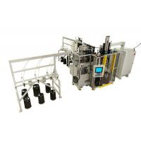 Buy cheap Compact Multi-Process Machines from wholesalers