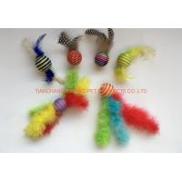 Buy cheap Plastic Ball With Feather from wholesalers