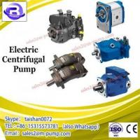Buy cheap CE Approved100% Cooper 12V Dc Small Electric Water submersible Pump from wholesalers