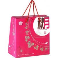 Buy cheap Offset Printing Carton Boxes Product Codekinhdo1 from wholesalers