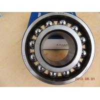 Buy cheap KOYO 3316 bearings from wholesalers