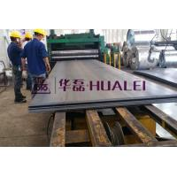 Buy cheap De-coil and Flattening Processing from Wholesalers