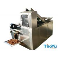 Buy cheap Date Cubes Cutting Machine from Wholesalers