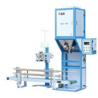 Weighing & Packing Machine PRODUCT ID: DCS-100-A3