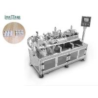 Buy cheap 1 Audio Jack Insertion Machine from Wholesalers