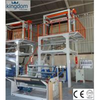 Buy cheap Blown Film Extrusion For Ice Bag from wholesalers