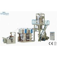 Buy cheap PE Blown Film Extrusion With Gravure Printing Machine from wholesalers