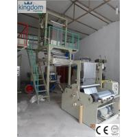 Buy cheap Hot Shrink Blown Film Extrusion from wholesalers