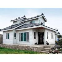 Buy cheap Light Steel Keel Houses from wholesalers