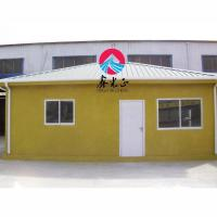 Buy cheap New Construction Material EPS Cement Board House from wholesalers