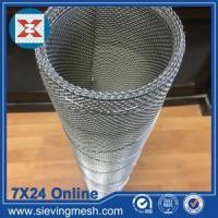 Buy cheap 304 Window Screen Netting from wholesalers