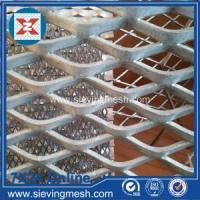 Buy cheap Steel Expanded Metal Mesh from wholesalers