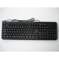 Buy cheap Keyboard & Mouse k003 from wholesalers
