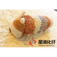 Chenille caterpillar shaped body pillow