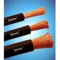 Buy cheap Copper Wire Rubber Insulated black natureal rubber flexible welding cable from Wholesalers