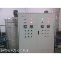 Buy cheap Constant temperature mixing system from Wholesalers