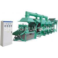 Buy cheap Rubber Machinery Film cooling line from Wholesalers