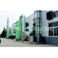 Buy cheap Green Facilities Purification absorption tower waste gas treatment technology from Wholesalers