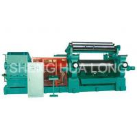 Buy cheap Rubber Machinery Rubber mixing machine from Wholesalers